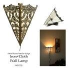 【壁掛け照明】壁掛けライトアイアン×布透かし模様三角壁掛けアジアンランプ<ホワイト>LAM-0447-WH【壁掛け照明アジアン照明ライト壁掛け照明ウォールランプモロッコランプ】