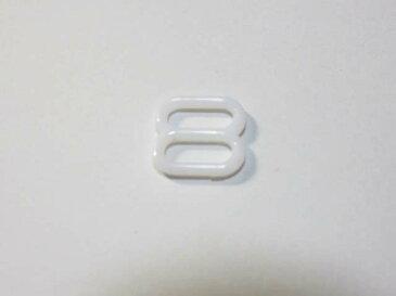 8カン A7-w プラスチック 1個 7mm幅ひも ホワイト リュックカン エイトカン ジョイント パーツ 送りカン 移動カン 【激安】手芸用品 手作り 格安 特別価格 卸売 価格 ハンドメイド リメイク バッグ 金具 修復 部品 部材 下着