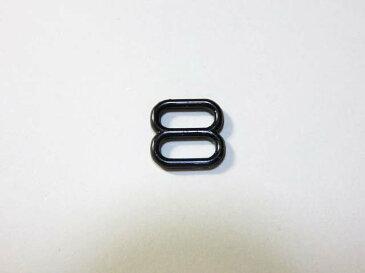8カン A7-b プラスチック 1個 7mm幅ひも ブラック リュックカン エイトカン ジョイント パーツ 送りカン 移動カン 【激安】手芸用品 手作り 格安 特別価格 卸売 価格 ハンドメイド リメイク バッグ 金具 修復 部品 部材 下着