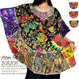 エスニックトップスゆったりポンチョです。カラフルなエスニックファッションプルオーバーポンチョ民族衣装インド綿花柄パッチワークポンチョ