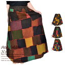 エスニック フレアロングスカート ハイウエスト 美スタイル フレア パッチワーク アジアン コットン素材 裏地なし ウエストは後ろ側のみゴムです パッチワーク生地に染めを施した人気のスカートです