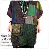 ノースリーブポンチョ民族衣装パッチワークプリントゆったりポンチョエスニックアジアンフード付きのタイダイ染めポンチョです
