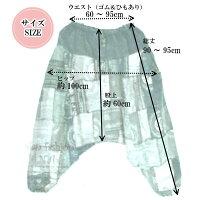 【送料無料】エスニックパンツアラジンパンツリラックスパンツサルエルパンツ男女兼用の楽々ワイドパンツです。タイ文字デザインのパッチワーク生地のパンツ。