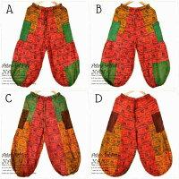 エスニックパンツワイドタイパンツリラックスパンツサルエルパンツアラジンパンツ個性的男女兼用タイ文字生地のワイドパンツです。タイパンツやヨガパンツなどでお楽しみください。秋冬