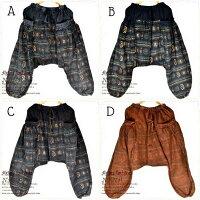 エスニックパンツアラジンパンツヨガヨガウェアリラックスパンツサルエルパンツ男女兼用の楽々ワイドパンツです。タイパンツやヨガパンツなどでお楽しみください。秋冬
