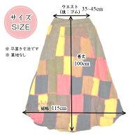 【送料無料】エスニックボックスフレアスカートAラインロングスカートハイウエスト美スタイルフレアパッチワークアジアンコットン素材裏地なしウエストは後ろ側のみゴムですパッチワーク生地に染めを施した人気のスカートです
