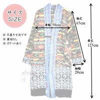 【送料無料】エスニックファッションノーカラーコートオーバーサイズアウター暖かロングジャケットAラインのコートです秋冬