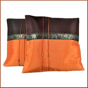 クッションカバー 40×40 クッションカバー 2枚セット販売 タイシルク クッションカバー 40cm×40cm 布装飾 インテリアファブリック インテリア 雑貨 シンプル ソファー クッション 1801-28 ブラウン☆オレンジ