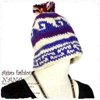 ニット帽ぼんぼんインディアン帽子編み物アジアン雑貨エスニック雑貨エスニックアジアンオリジナルお出掛けファッション個性的ヒッピー