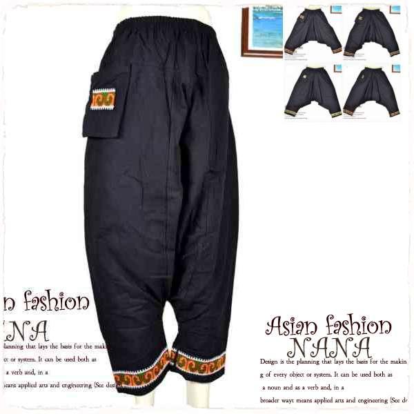 Pants - pipants.com - Part 1006