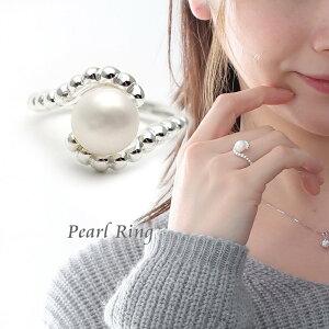 指輪 レディース パールリング 淡水真珠 シルバー925 金属アレルギー対応ニッケルフリー アクセサリー ジュエリー 送料無料 あす楽対応