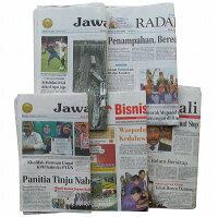 インドネシアの古新聞梱包材【メール便OK】