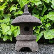 石灯篭天然石ラパストーン38cm