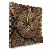ハイビスカス木彫りの壁掛けレリーフ19X19タイプ2