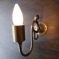 ウォールランプ真鍮製アンティークレプリカJBL-361【送料無料】
