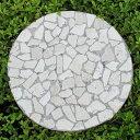 白い石を埋め込んだステップストーン ホワイト モザイクの踏み石 直径40cm