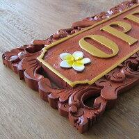 OPENCLOSED木彫り看板両面プレート
