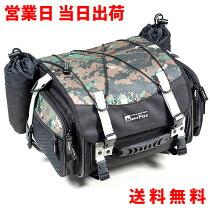 MOTOFIZZミニフィールドシートバッグ(デジカモ)/MFK-100C