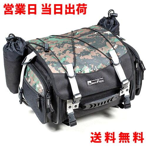 容量 27L TANAX/タナックス MOTOFIZZ/モトフィズ バイク ツーリングバッグ バッグ シートバッグ タ...