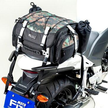 容量 27L TANAX/タナックス MOTOFIZZ/モトフィズ バイク ツーリングバッグ バッグ シートバッグ タンクバッグ カモフラ柄 迷彩柄MFK-100C【日帰り ツーリング バッグ カバン 鞄 オートバイ ツーリングバック シートバック】