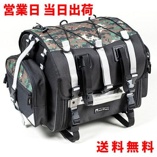 容量 59L TANAX/タナックス MOTOFIZZ/モトフィズ バイク ツーリングバッグ バッグ シートバッグ タ...