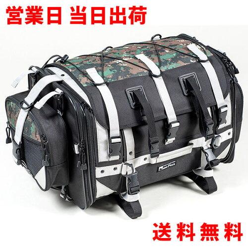 容量 75L TANAX/タナックス MOTOFIZZ/モトフィズ バイク ツーリングバッグ バッグ シートバッグ タ...