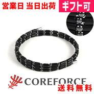 COREFORCEコアフォースループブラック50(全長50cm)/CF001