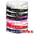 BANDEL バンデル クロスブレスレット cross bracelet