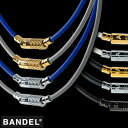 バンデル ネックレス Neutral BANDEL 磁気ネックレス ヘルスケア ニュートラル 正規品 アクセサリー メンズ レディース 肩こり 血行促進 磁気 母の日 プレゼント・・・