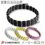 COREFORCEコアフォースループSUS70(全長70cm)/CF004