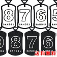 BANDEL/バンデル ネックレス ナンバー リバーシブル10P03sep16