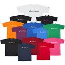 ファイテン RAKUシャツ SPORTS 吸汗速乾 半袖 ロゴ入り ラクシャツ Phiten RAKU シャツ Tシャツ アクアチタン プレゼント 父の日 2