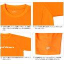 ファイテン RAKUシャツ SPORTS 吸汗速乾 半袖 ロゴ入り ラクシャツ Phiten RAKU シャツ Tシャツ アクアチタン プレゼント 父の日 3