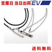 【送料無料】SEV/セブメタルネックレス(SM48cm/ML55cm)