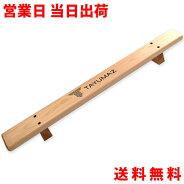 腕立て伏せプッシュアップバー木製桧プロレスプロレスラー