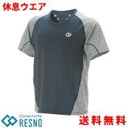コラントッテRESNOスイッチングシャツショートスリーブメンズcolantotteレスノ半袖シャツウェア磁気リラックス