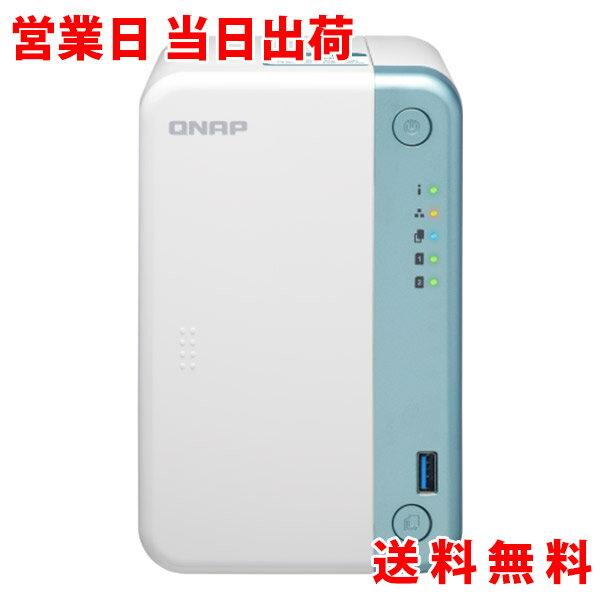 外付けドライブ・ストレージ, 外付けハードディスクドライブ QNAP TS-251D 2GB 2 HDD-LESS NAS 2