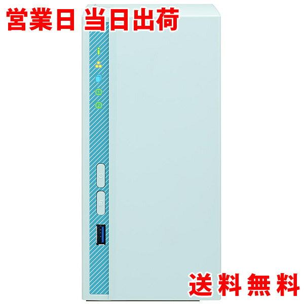 外付けドライブ・ストレージ, 外付けハードディスクドライブ QNAP TS-230 2GB 2 HDD-LESS NAS 2
