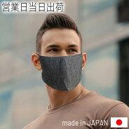 TAYUMAZcoolmask/TMZ-CMASK息がしやすいマスク接触冷感素材