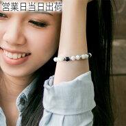 磁気レディースアクセサリー腕用リングパワーストーン医療天然石永久磁石真鍮クリスタルおしゃれ数珠ラグジュアリーリングブレスレットコリ血行日本製マグマックス
