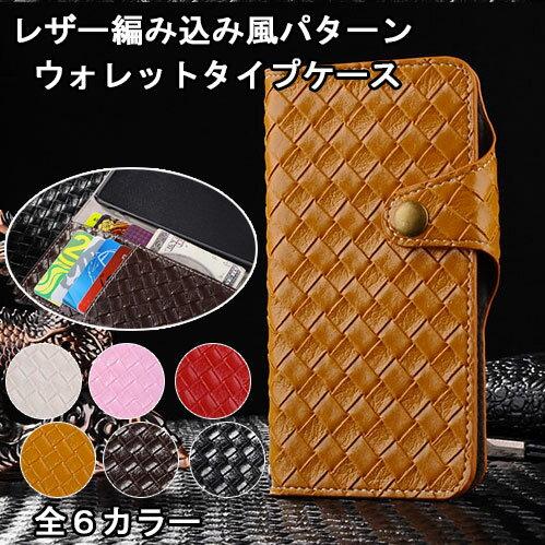 スマートフォン・携帯電話用アクセサリー, ケース・カバー  iPhone8 iPhone7 OK!! TPU