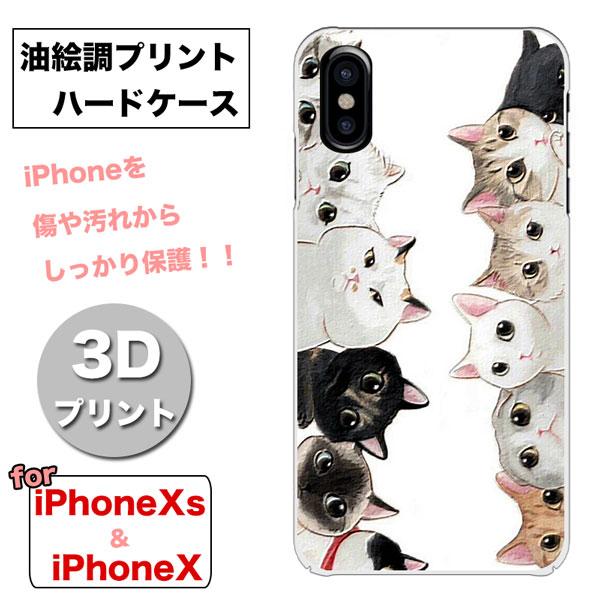 スマートフォン・携帯電話用アクセサリー, ケース・カバー  iPhoneXs X 3D