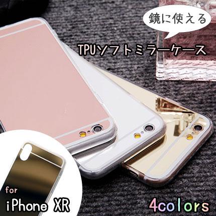スマートフォン・携帯電話用アクセサリー, ケース・カバー  iPhoneXR TPU TPU