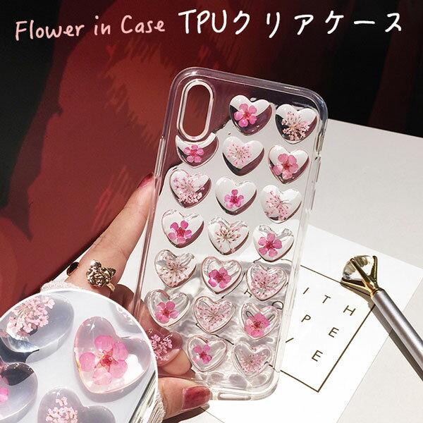 スマートフォン・携帯電話用アクセサリー, ケース・カバー  iPhoneXs MAX TPUin flower in case