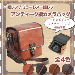 カメラバック / カメラ女子 / カメラバッグ 一眼レフ / Canon / Nikon / Sony / Olympus / Pent...