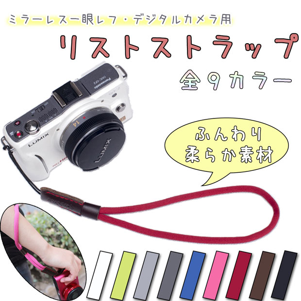 カメラ・ビデオカメラ・光学機器用アクセサリー, カメラストラップ  9 leica olympus OM-D PEN Nikon1