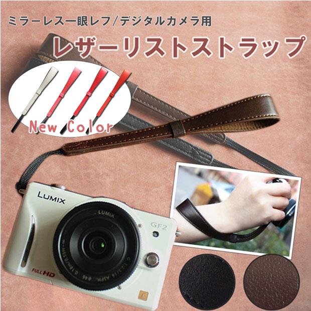 カメラ・ビデオカメラ・光学機器用アクセサリー, カメラストラップ  leica olympus OM-D PEN Nikon1