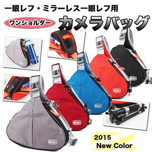【New Color!!】【レビューで送料無料!】☆一眼レフナイロンワンショルダーバッグ レイ…