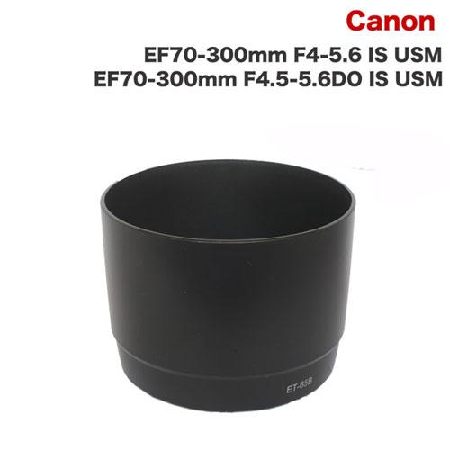 交換レンズ用アクセサリー, レンズフード ET-65B Canon EF70-300mm F4-5.6 IS USM EF70-300mm F4.5-5.6DO IS USM 1,498998
