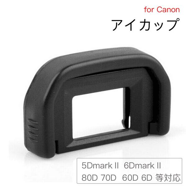 カメラ・ビデオカメラ・光学機器用アクセサリー, その他 Canon Eb 5DMark2 5D 6DMark2 6D 80D 70D 60D 60Da 50D 40D